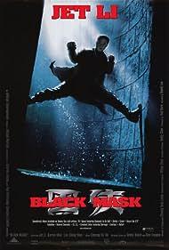Hak hap (1996)