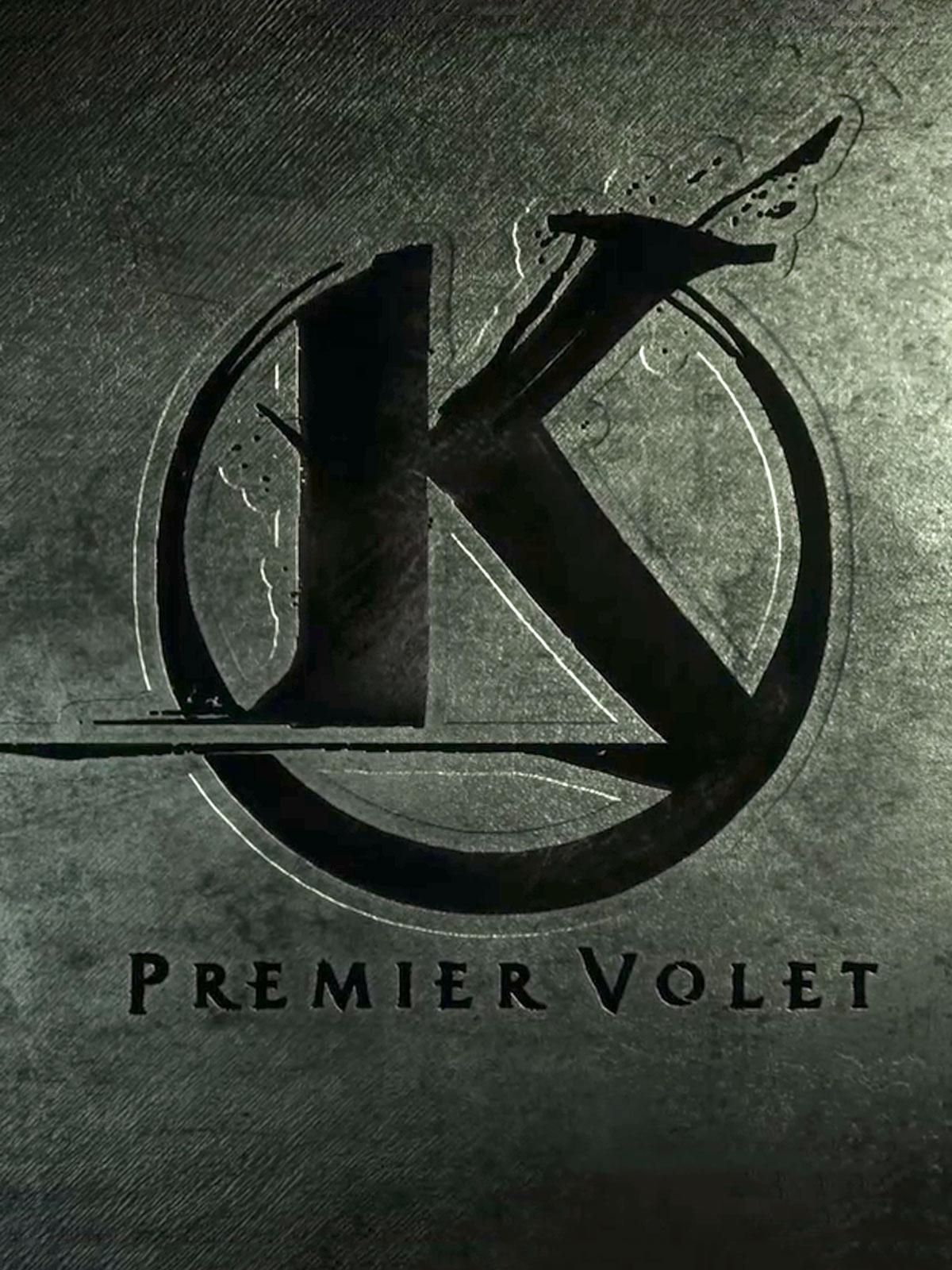 Камелот - Часть первая / Kaamelott - Premier volet