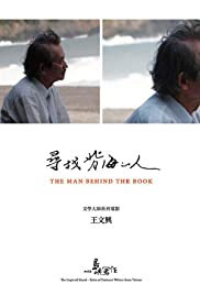 The Man Behind the Book Poster