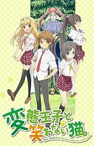 PC downloadable new movies Ichiban nagai to iu koto [mov]