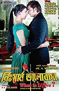Nisshartho Bhalobasha: What is Love! full movie free download