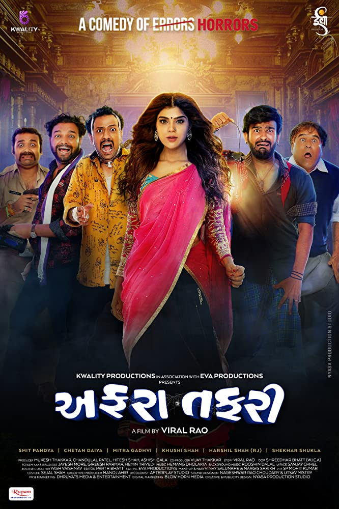 Affraa Taffri 2020 Gujrati 720p HDRip 800MB Download