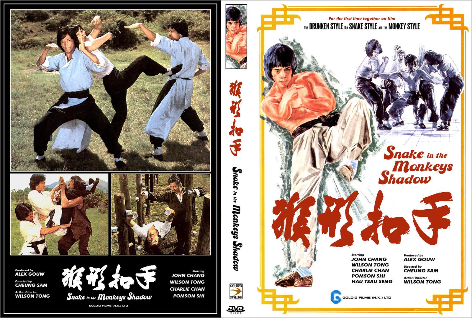 Hou hsing kou shou (1979)