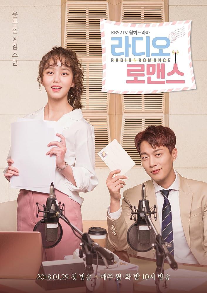 Radio Romance  TV Series (2018– )  All Episode | Season 01- Episode 16 |Download With Esubs