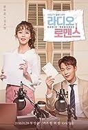 Byeong-won-seon (TV Series 2017) - IMDb