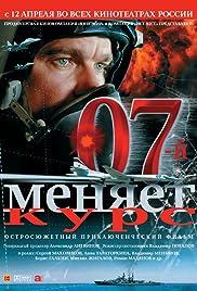 07-y menyaet kurs Poster