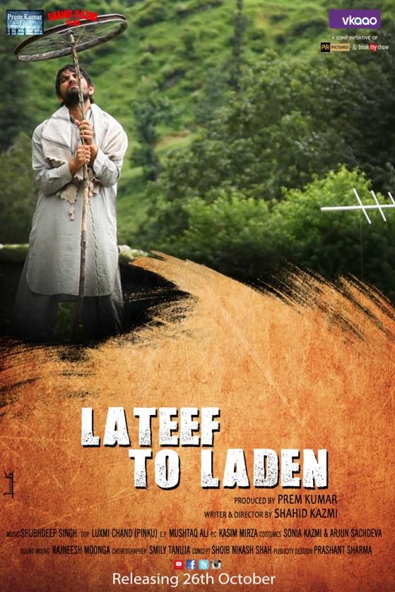 Lateef to laden 2018 Hindi Movie SM WebRip 250mb 480p 700mb 720p 2GB 1080p