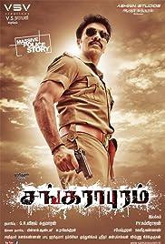Sankarapuram Poster