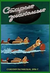 Starye znakomye (1956)