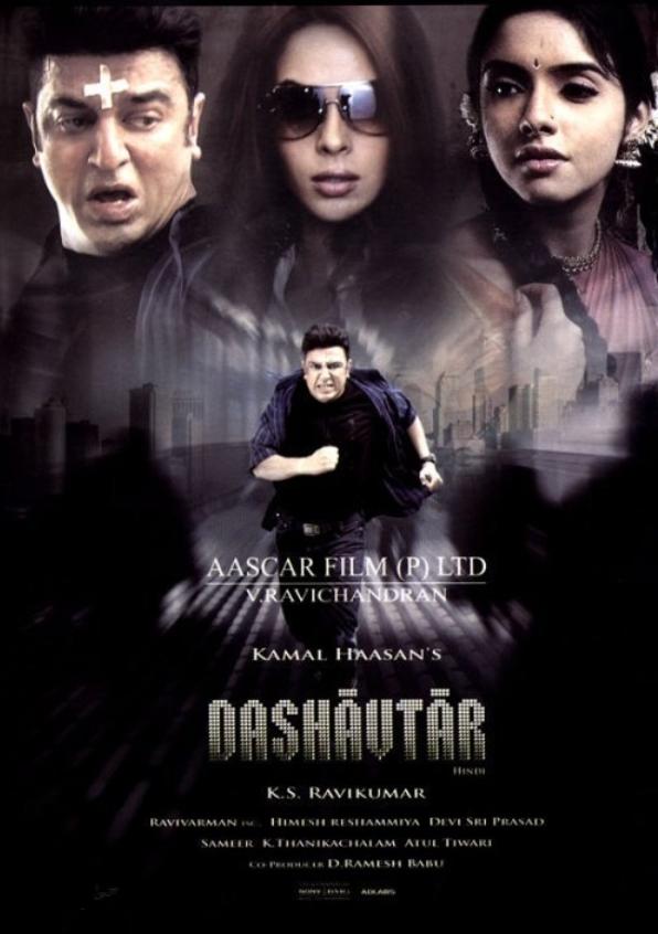 Dasavatharam (2008) South Hindi Movie UNCUT [Hindi – Telugu] HDRip 720p & 480p Download