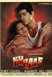 Download Khilaaf (1991) Movie