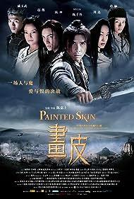 Kun Chen in Hua pi (2008)