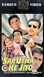 Sar Utha Ke Jiyo (1998) Poster