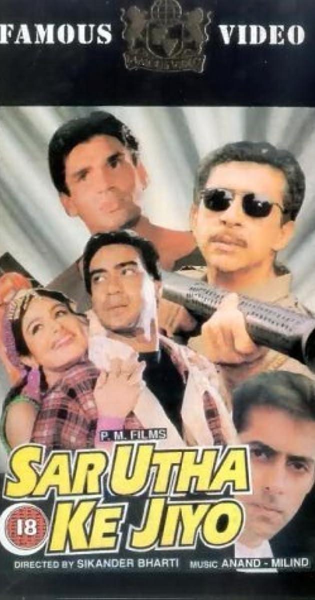 the Sar Utha Ke Jiyo in hindi free download