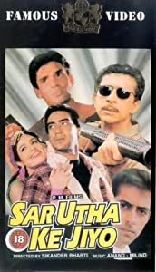 Sar Utha Ke Jiyo full movie download in hindi
