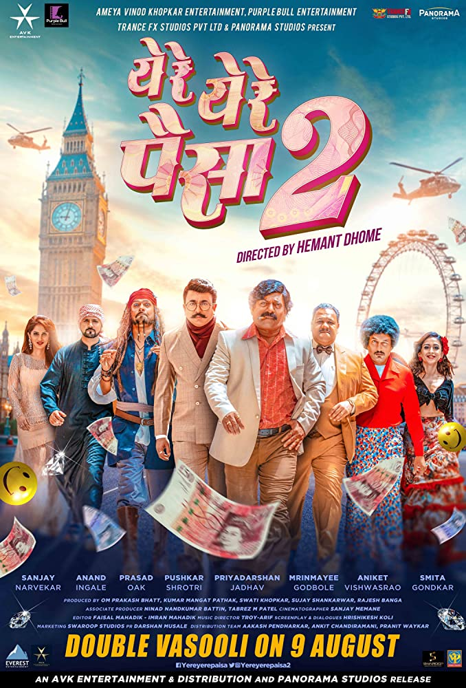 Ye Re Ye Re Paisa 2 2019 Marathi 423MB WEB-DL Download