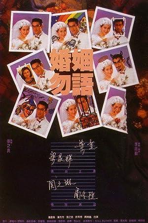 Rosamund Kwan This Thing Called Love Movie