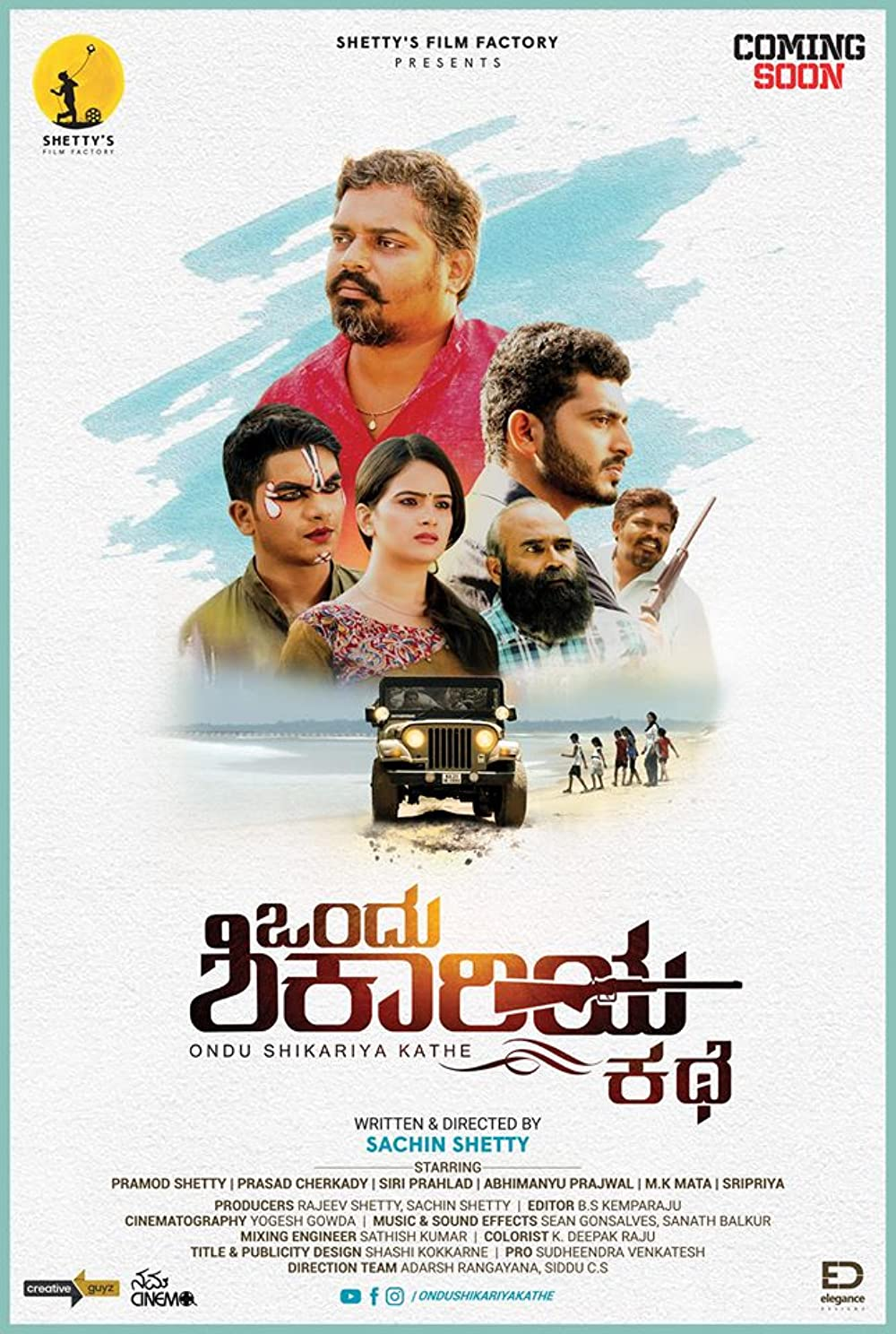 Ondu Shikariya Kathe 2020 Kannada 720p HDRip ESub 1420MB Download