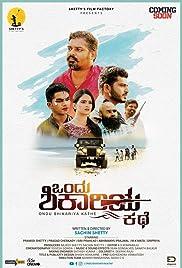 Ondu Shikariya Kathe (2020) Kannada