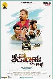 Ondu Shikariya Kathe (2020) HDRip Kannada Movie Watch Online Free