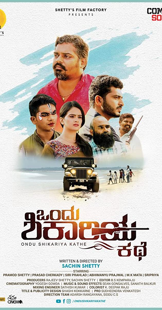 Ondu Shikariya Kathe (2020) - IMDb