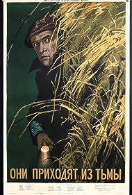 Pricházejí z tmy (1954)