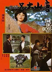 The Big Boss Part II