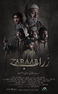 Zaraab (2018)