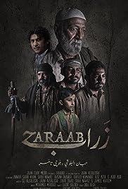 Zaraab