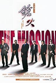 Roy Cheung, Suet Lam, Jackie Chung-yin Lui, Francis Ng, Anthony Chau-Sang Wong, and Simon Yam in Cheung foh (1999)