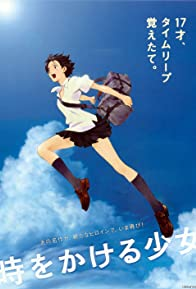Primary photo for The Girl Who Leapt Through Time