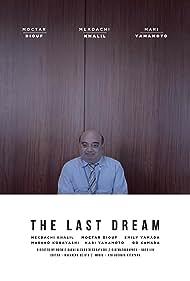 The Last Dream (2017)