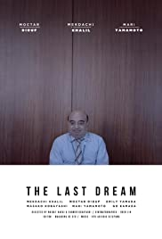 The Last Dream Poster
