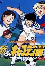 Kyaputen Tsubasa Poster