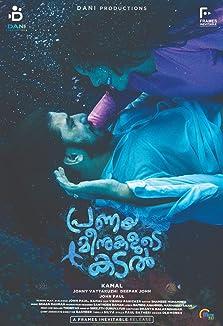 Pranaya Meenukalude Kadal (2019)