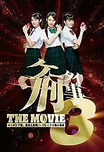 Kêtai deka 3 the movie: Môningu musume. kyuushutsu daisakusen! - Pandora no hako no himitsu