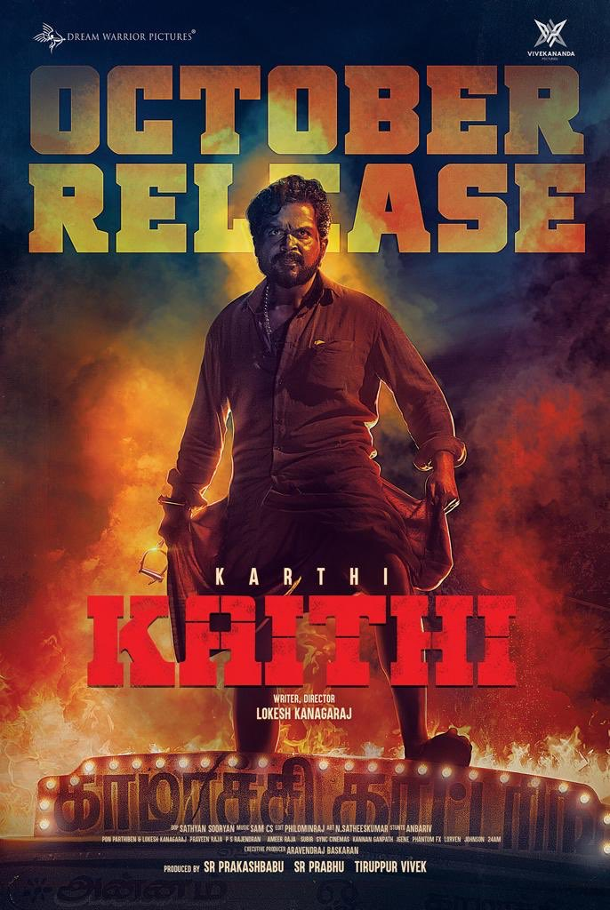 Kaithi 2019 Hindi Dual Audio 720p UNCUT HDRip 1.3GB ESubs x264 AAC