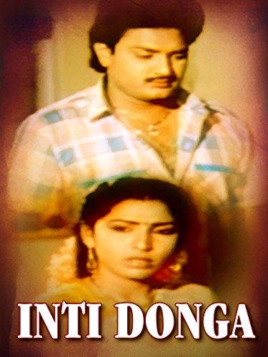 Donga Kapuram ((1987))