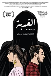 Abroad Poster