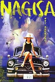 Nagisa Poster