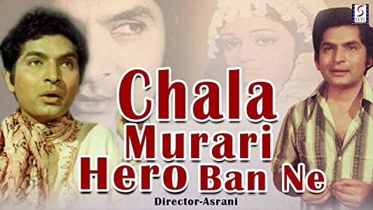 Watch online full movie sites Chala Murari Hero Banne by none [flv]