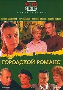 Downloading stream movies Gorodskoy romans: Episode #1.126  [BRRip] [h.264]
