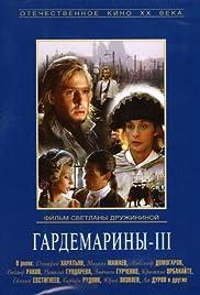Gardemariny III Poster