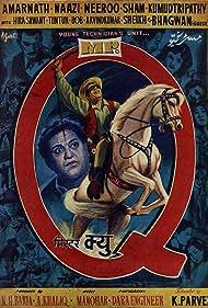 Mr. Q (1958)