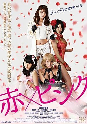 Aka x Pinku (2014)