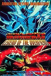 Urotsukidoji: Legend of the Overfiend Poster