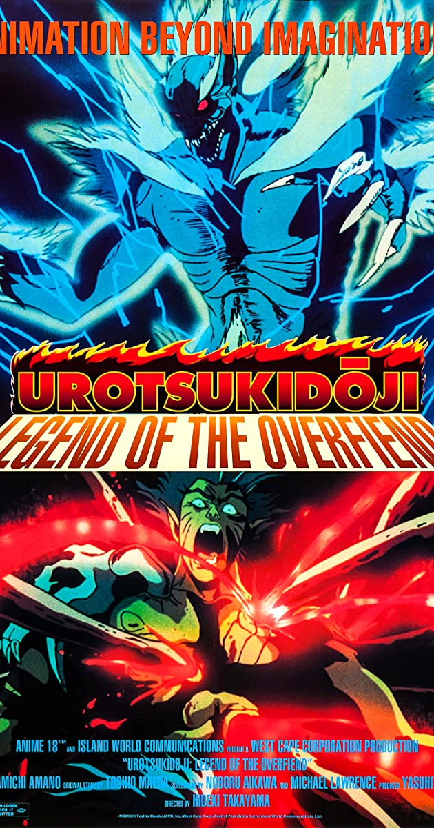 Urotsukidoji: Legend of the Overfiend (Video 1989) - IMDb