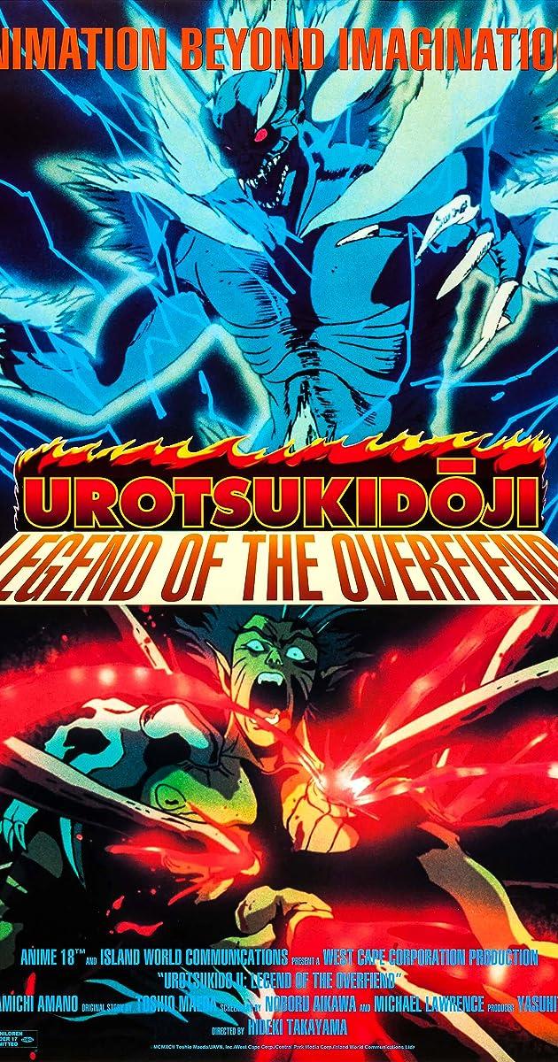Urotsukidoji: Legend of the Overfiend (Video 1989) - IMDb