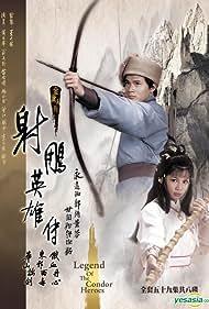 She diao ying xiong zhuan (1983)