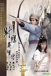 She diao ying xiong zhuan Poster - TV Show Forum, Cast, Reviews
